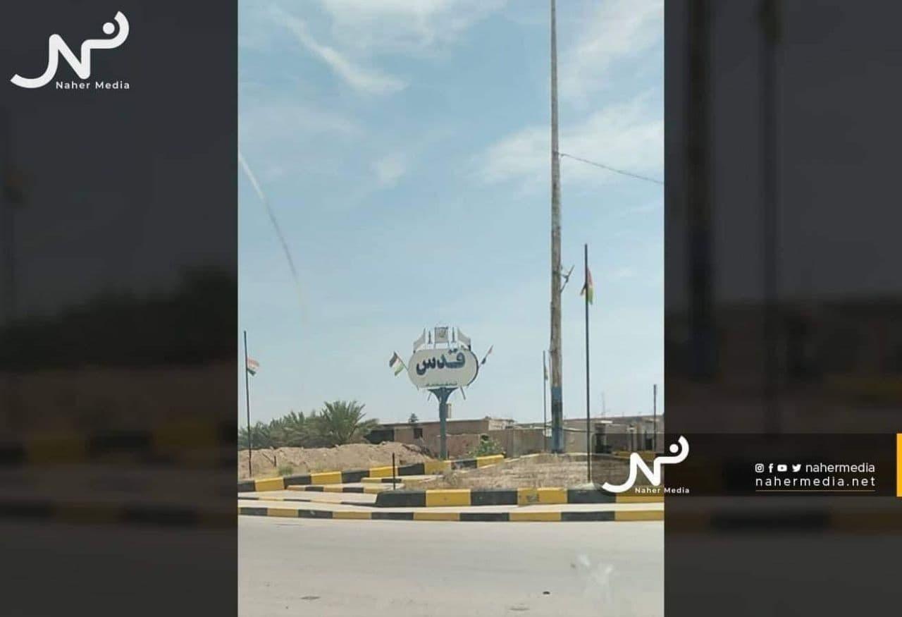 """""""دوار السكرية"""" المدخل الغربي لمدينة البوكمال، والذي أطلقت عليه المليشيات الايرانية مسمى """"قدس"""" بعدسة مراسل نهر ميديا"""